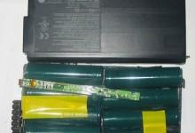 Rigenerare batteria notebook
